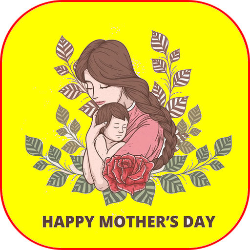 Mother's Day Images GIF 2020